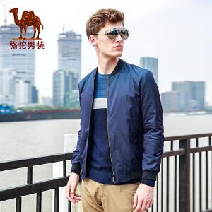 骆驼潮流韩版渐变纹理休闲夹克男装 2017秋季新款纯色棒球领外套