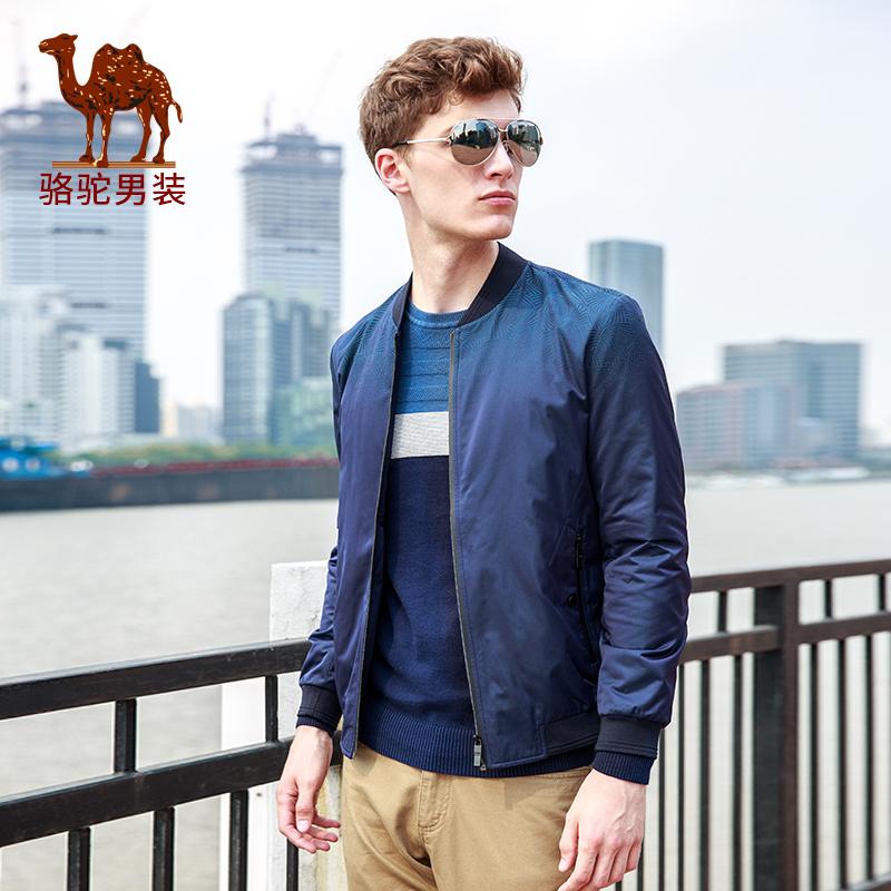 骆驼潮流韩版渐变纹理休闲夹克男装 秋季新款纯色棒球领外套