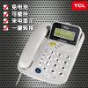 tcl电话机 座机 家用 固定 创意 来电显示 办公 免电池 17B