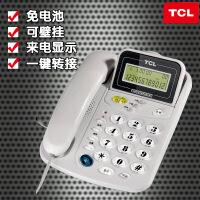 TCL17B电话机办公座式固定电话坐机 家用有线座机 免电池来电显示