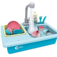 【跨店2件5折】儿童过家家厨房玩具宝宝仿真礼物4-6岁男女孩子出水变色洗碗机池
