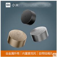 【支持礼品卡】小米迷你蓝牙音响便携金属桌面音响Xiaomi/小米 随身蓝牙音箱