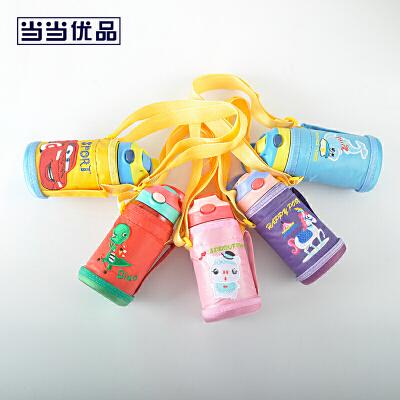 当当优品 带吸管儿童保温水壶400ml 童趣系列当当自营 食品材质 便携 密封防漏
