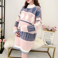 中长款韩版孕妇宽松毛衣大码冬装孕妇装200斤加厚打底毛衣女