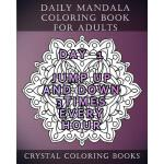 预订 Daily Mandala Coloring Book For Adults: 20 Day Irrelevan