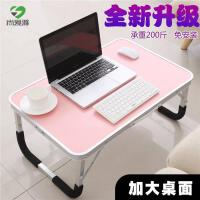 笔记本电脑桌做床上用简易书桌可折叠桌懒人小桌子学生宿舍学习桌