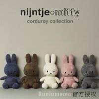 官方授权荷兰miffy米菲兔安抚玩偶玩具公仔娃娃宝宝生日礼物