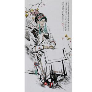 赵美琴(民族姑娘1)中国国画家协会会员