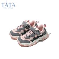 【券后价:159.4元】他她Tata童鞋牛皮拼接儿童老爹鞋软底防滑运动鞋潮女童男童休闲鞋
