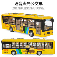 车模公交车玩具巴士仿真公共汽车模型英文语音报站合金车