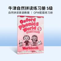 进口英文原版 Oxford Phonics World 5 牛津自然拼读教材配套练习册 4-8岁