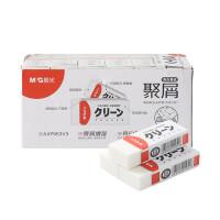 晨光红点系列橡皮 963V3中号白色铅笔擦 方形橡皮擦 6块