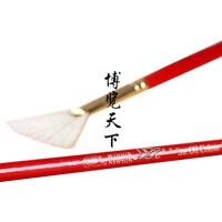 温莎牛顿画家红色长杆猪鬃扇形油画笔 丙烯画笔单支 1170755