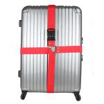 格蓝迪尔 托运行李箱*打包带 4.2米加厚防盗行李托运拉杆箱箱包密码锁捆箱加固十字打包带