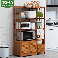 木马人厨房置物架子落地微波炉调料不锈钢用品家用大全收纳柜多层