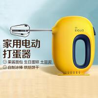 美的 (Midea )打蛋器LZ115 家用大功率家用烘焙商用打奶油小型手持电动搅拌机电动打蛋器 烘焙工具