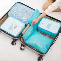 收纳包 韩版旅行收纳包6件套方便衣服衣物收纳袋套装多功能收纳包简约便于收纳整理袋子