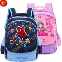 学生书包 男女童双肩儿童书包1-3-6年级背包超轻减负护脊书包