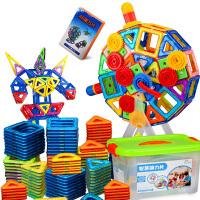 活石 儿童磁力片玩具积木百变提拉磁性积木磁铁拼装建构片益智 玩具礼品 生日礼物