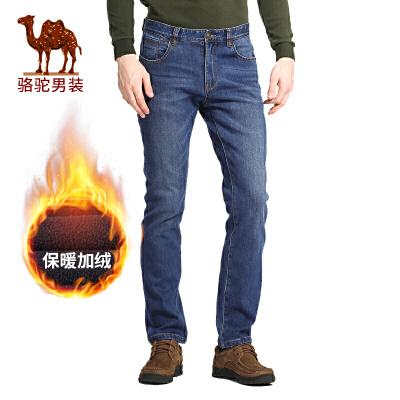 骆驼男装 秋冬季时尚休闲加绒加厚保暖长裤子男牛仔裤