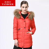 坦博尔反季清仓冬装羽绒服女修身连帽中长款大毛领红色新娘装外套