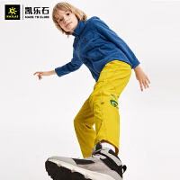 凯乐石 童装男童弹力运动长裤城市户外童装女9A裤弹力透气运动裤