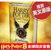 哈利波特8 哈利波特与被诅咒的孩子 英文原版 Harry Potter and the Cursed Child 1-