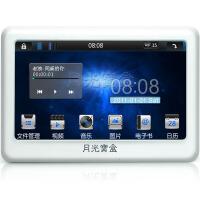 爱国者月光宝盒MP4音乐播放器PM5902 8G学英语MP5高清触屏MP3