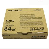 SONY索尼 SXS64G SBS-64G1C存储卡64G 适用于EX1R/EX3R/EX280