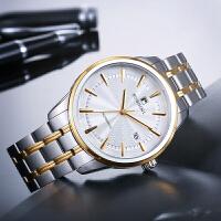 【专柜同款】罗西尼情侣手表男士手表女士手表精钢防水日历机械表D5665/5666