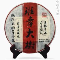 【7片装】云海复兴� 普洱茶熟茶08班章大树茶金芽