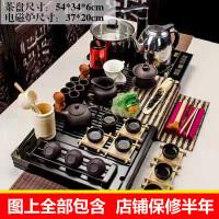 全黑紫砂黑色杯架功夫茶具套装整套家用茶壶全套自动电热磁炉