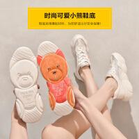 19新款女【防滑小熊鞋】老爹鞋厚底增高休�e鞋百搭�\�有�小白鞋