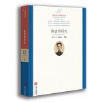 庐山文化研究丛书:陈寅恪研究