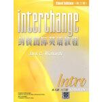 剑桥国际英语教程 入门级(练习册)(第3版)