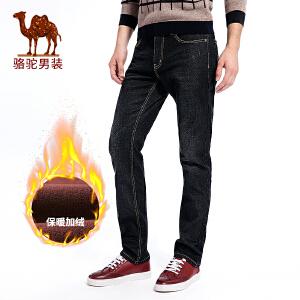 骆驼男装 2017冬季新款简约商务休闲加厚加绒水洗中腰男士牛仔裤