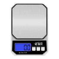 厨房秤电子称家用烘焙小型食物高精度克重克数工具中药药店的精确