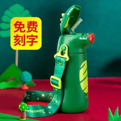 保温杯儿童带吸管防摔幼儿园小学生316不锈钢宝宝恐龙水杯便携壶