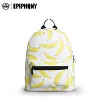 【支持礼品卡支付】 Epiphqny女款欧美香蕉艺术家插画数码印花小号双肩背包书包51066