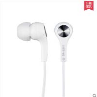索爱 SA-L901 耳机入耳式 线控手机 电脑 MP3通用 入耳式耳机