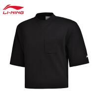 李宁卫衣女士新款篮球系列套头衫短袖吸湿圆领纯棉短装夏季运动服AWDM312