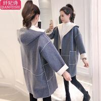 2019韩版时尚大码宽松两面穿保暖大衣冬季孕妇毛呢外套