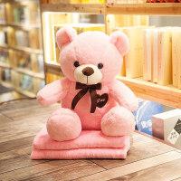 可爱泰迪熊汽车靠枕抱枕被子两用靠垫午休空调毯子办公室个性创意 40cm毯子1x1.7米(收藏送眼罩)