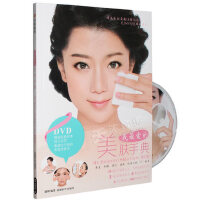 肌肤护理皮肤美容学美肤护肤技巧手法教学视频教程教材书DVD光盘