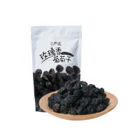 【每满99减15】网易严选 玫瑰香葡萄干 180克