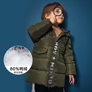 【尾品价:279】迷你巴拉巴拉男童廓形羽绒服2018冬新品童装中长款保暖连帽外套潮