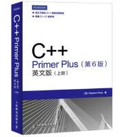 C++ Primer Plus(第6版)英文版 [美]史蒂芬・普拉达(Stephen Prata) 9787115381118睿智启图书