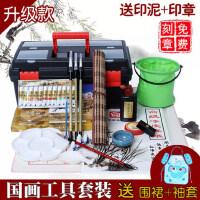 中国画工具套装24色国画颜料小学生初学者入门12色国画材料工具箱用具水墨画毛笔工具套装儿童绘国画18色全套