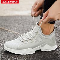 【夏季特惠】Galendar男子轻便缓震透气运动休闲网面跑步鞋XK6700