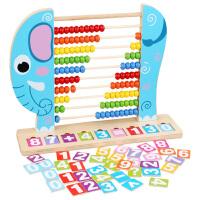儿童一年级数学教具算术教具小学生计数器幼儿园珠心算计算架算盘